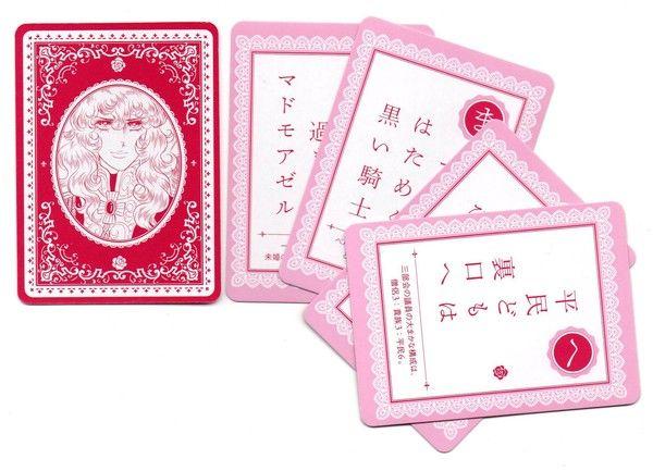 Le coffret jeu de cartes 7ee9329a