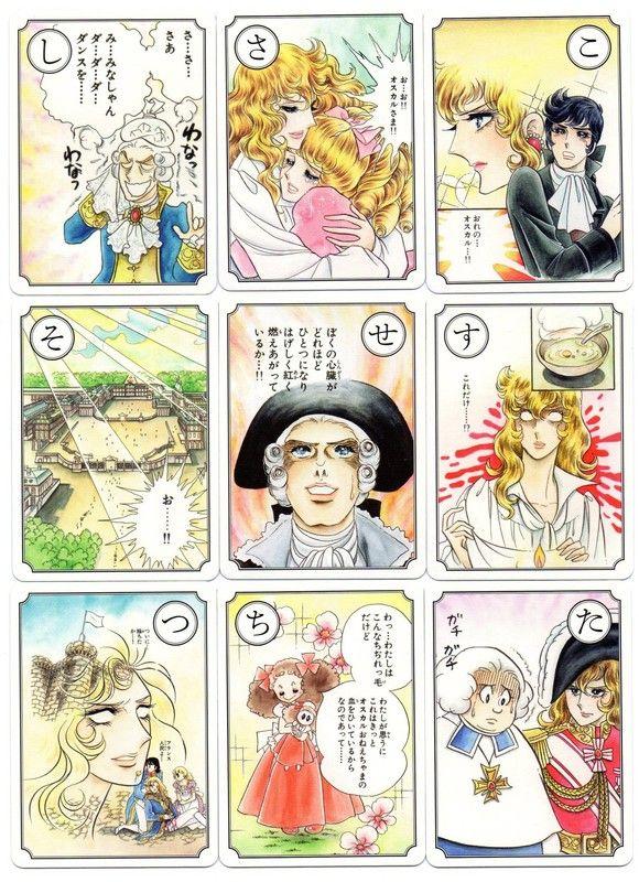 Le coffret jeu de cartes 96bf7c21