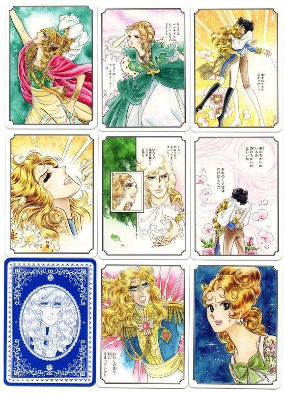 Le coffret jeu de cartes Be91e0a3