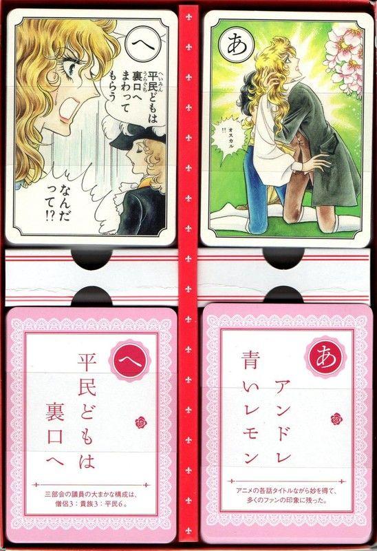 Le coffret jeu de cartes Fd87202c